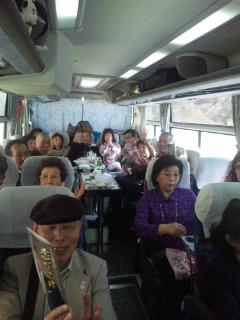 竹島温泉旅行会