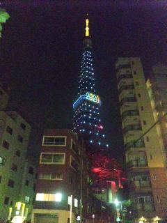 東京タワー2020